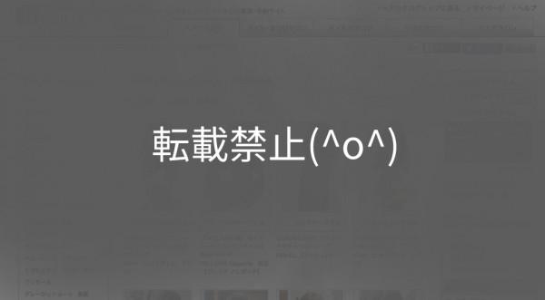 スクリーンショット 2016-01-27 20.57.21