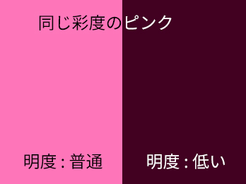 pink_bd