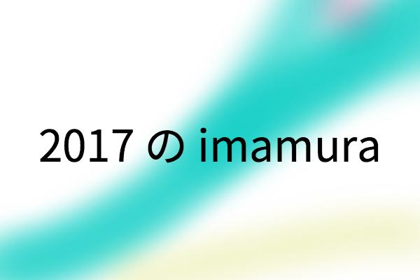 2017hope